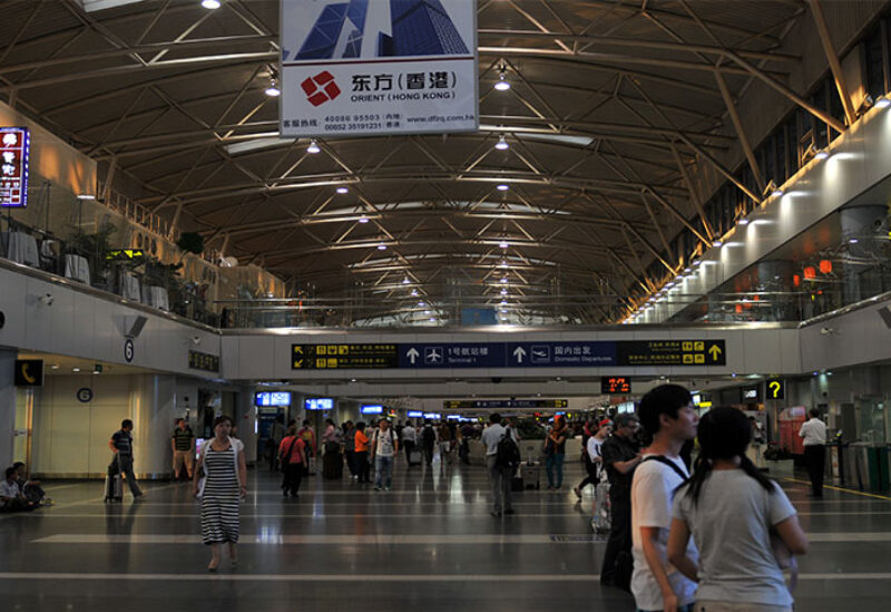 China International airport
