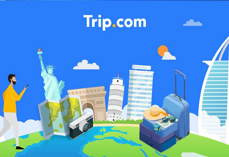China's Trip.com