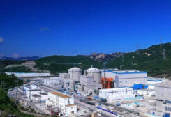 Chinese nuclear power facility