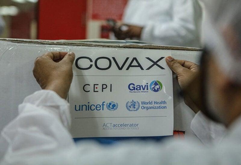Covax scheme