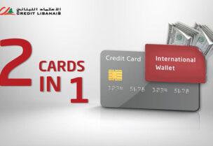 Credit Libanais International Wallet