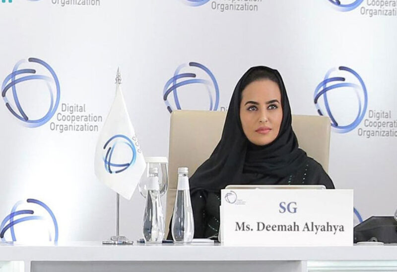 Deemah AlYahya Head of Digital Cooperation Organization