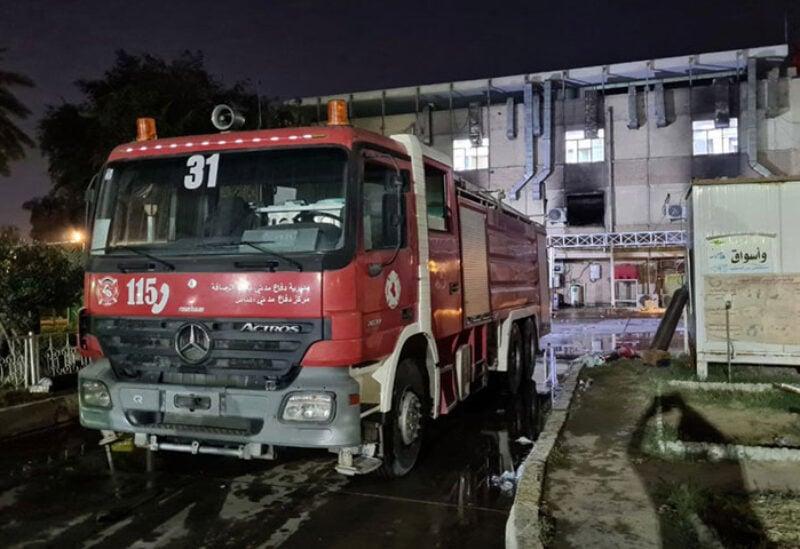 Fire in Hospital in Iraq