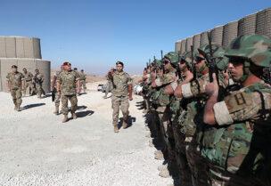 Fourth Land Border Regiment