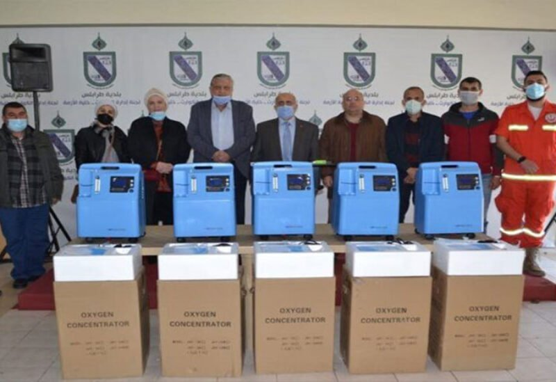 Grant for Tripoli Associations