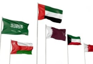 Gulf Nations flags