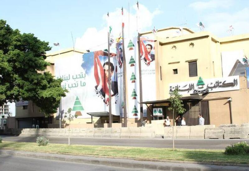 Kataeb headquarter, Saifi
