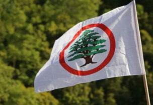 Flag of the Lebanese Forces (LF) party