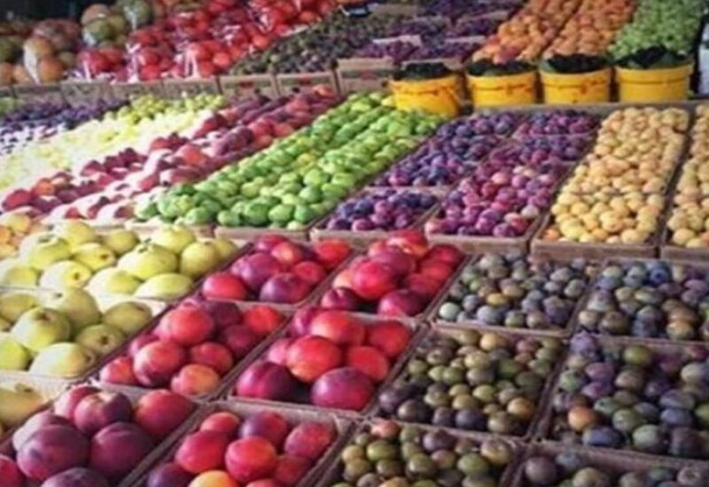 Lebanese Fruits and Vegetables