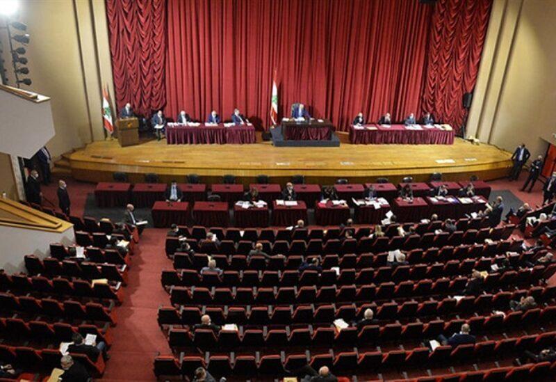 Lebanese Parliament