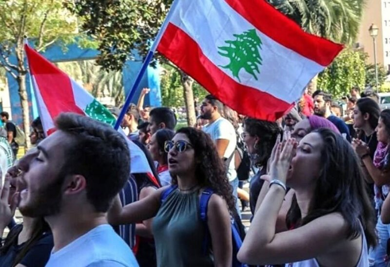 Lebanese students protests
