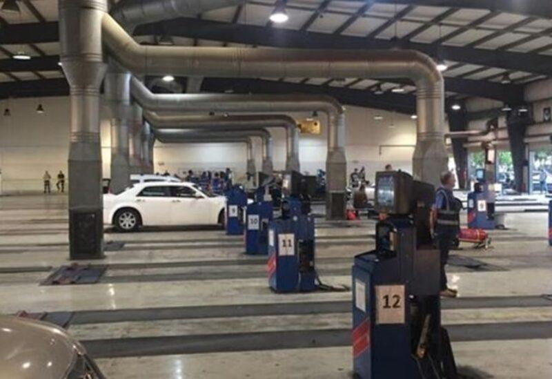 Mechanical inspection center