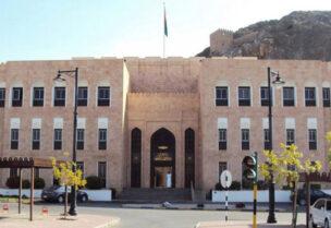 Ministry of Finance in Oman