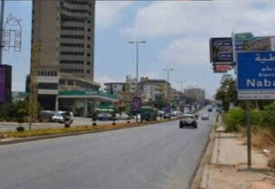 Power stations in Nabatieh
