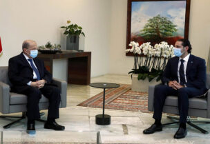 President Aoun and PM designate Hariri