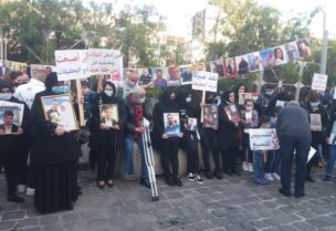 Protest stand by Beirut Port martyrs' families