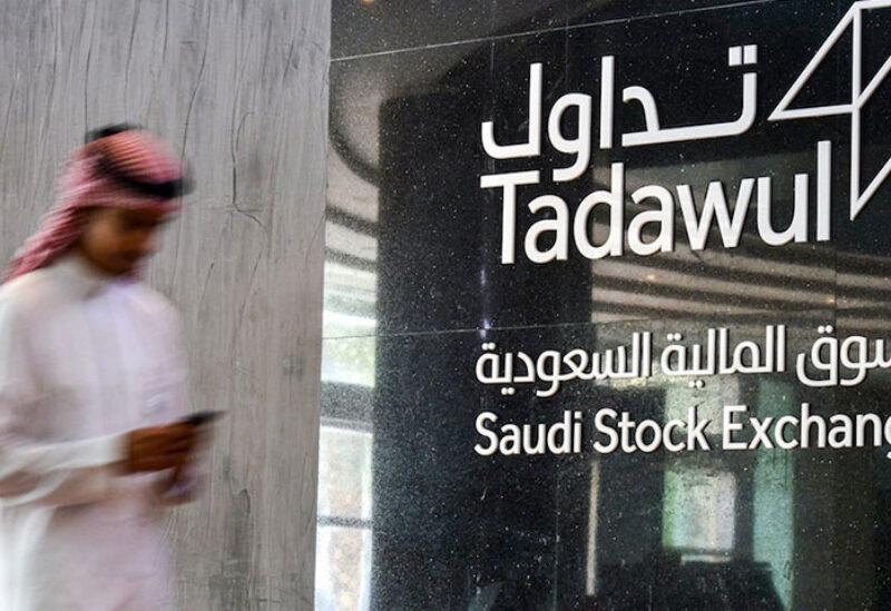 Saudi Stock Tadawul