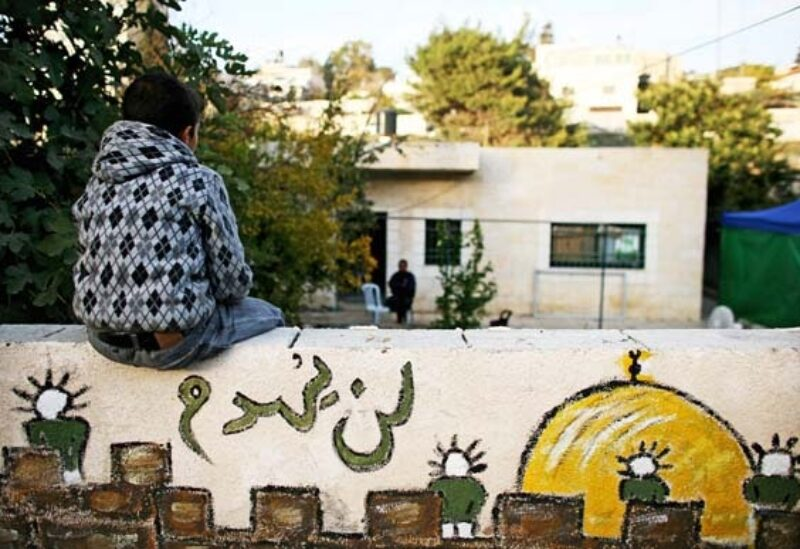 Sheikh Jarrah neighborhood