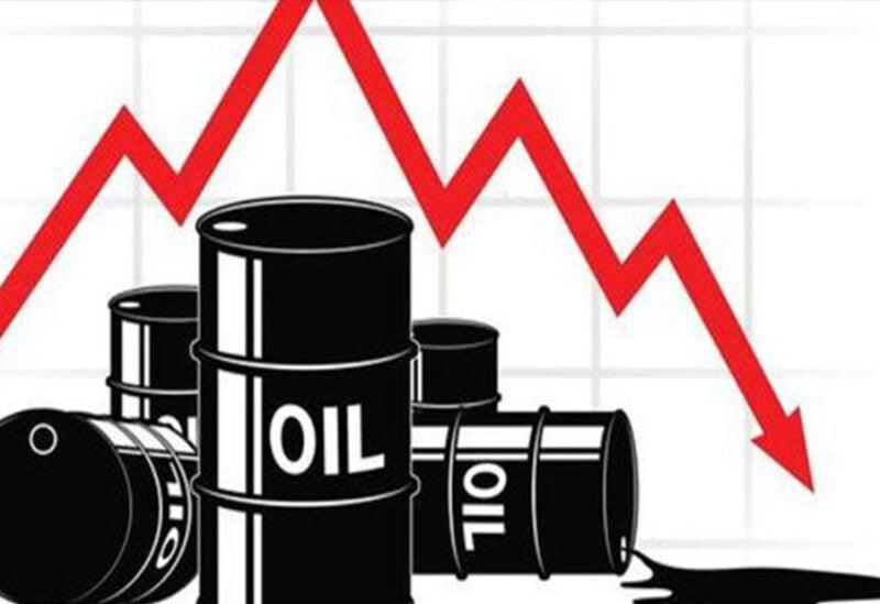 Slight drop in oil prices