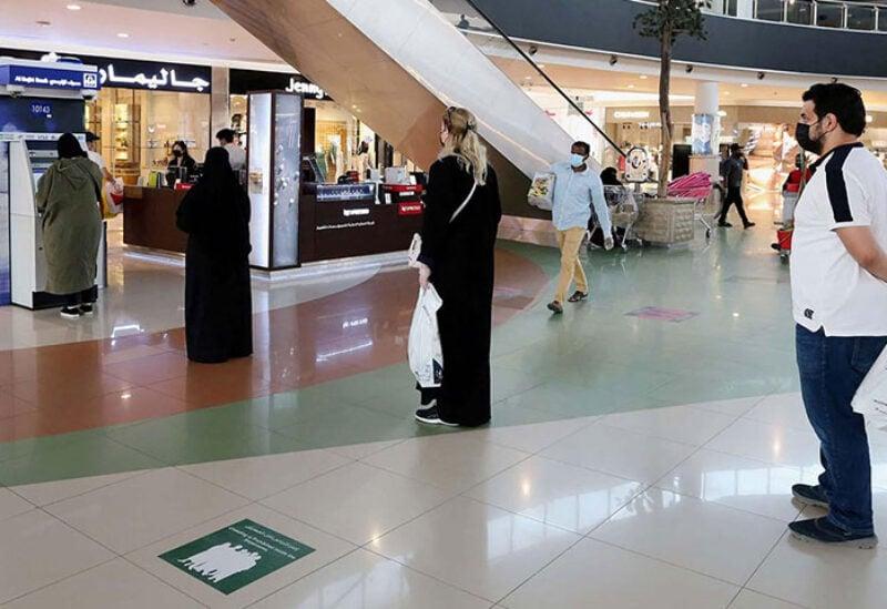 Social distancing in Saudi Arabian shops