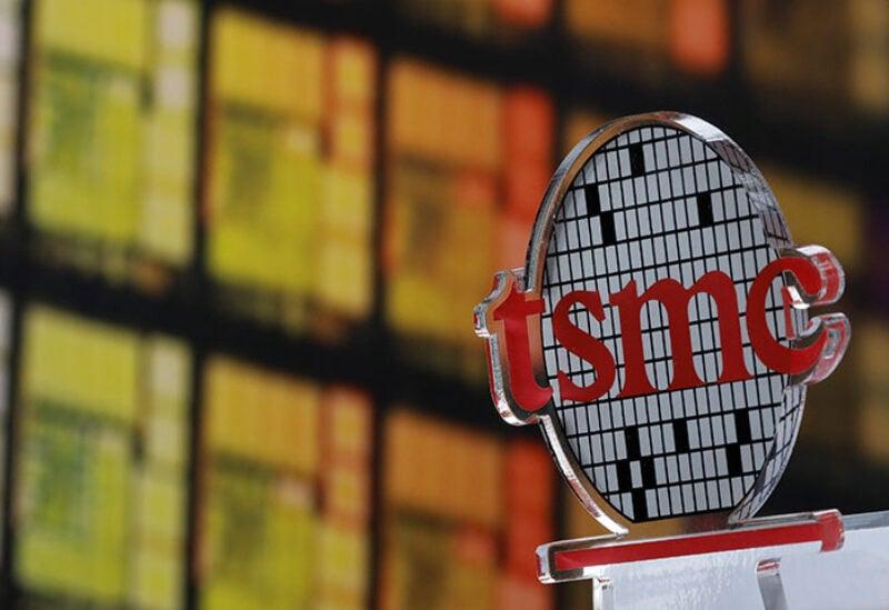 Taiwan Semiconductor Manufacturing Co (TSMC)