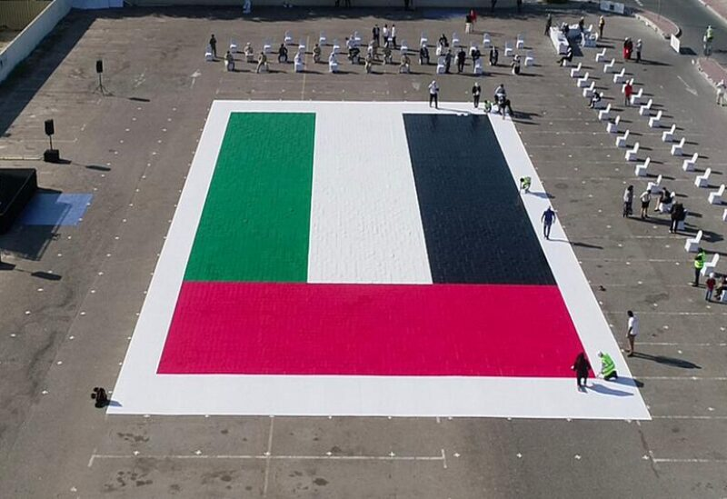UAE flag made of greeting cards