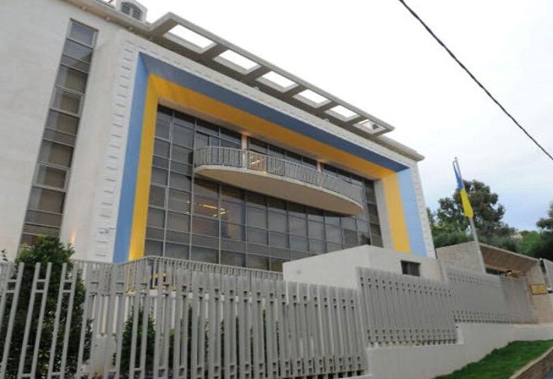 Ukrainian embassy in Lebanon