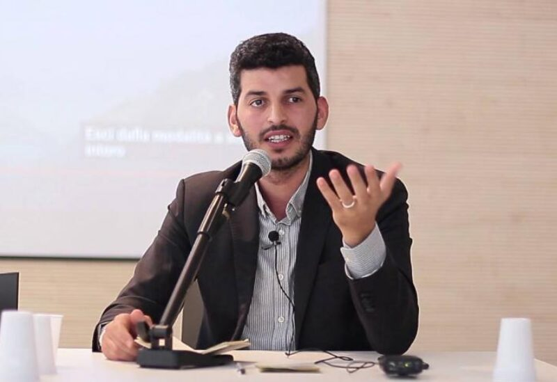 Yassine Lafram