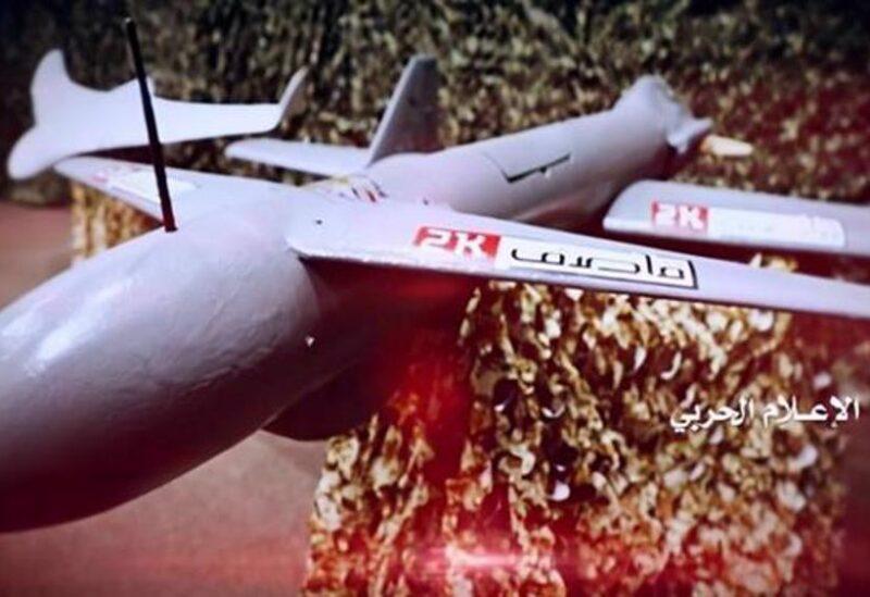 Yemeni combat drone Archive
