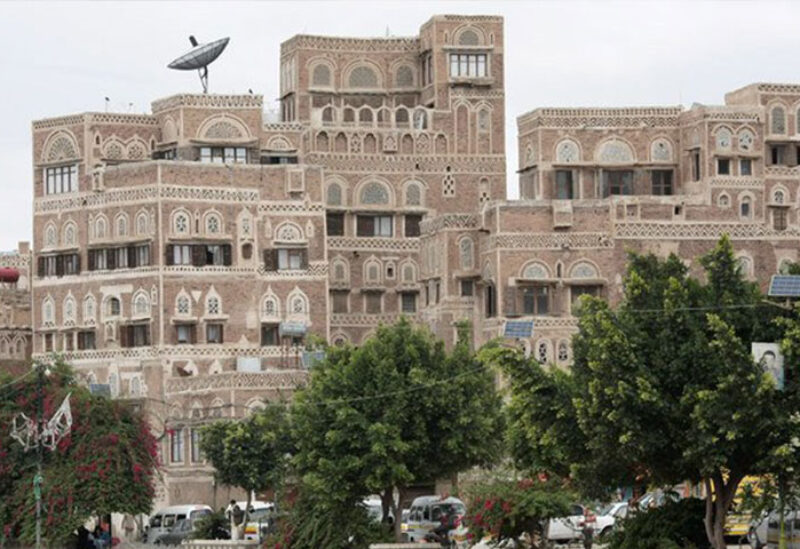 Yemen's government