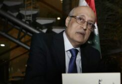 FILE PHOTO: Sharaf Abu Sharaf, head of the Beirut Doctors Syndicate