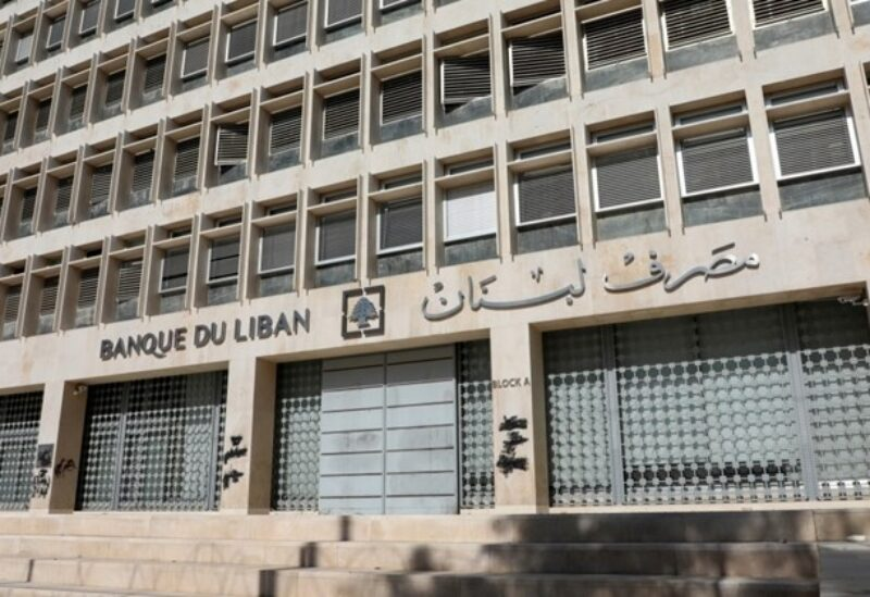 FILE PHOTO: A view shows the Central Bank building, in Beirut, November 12, 2020.
