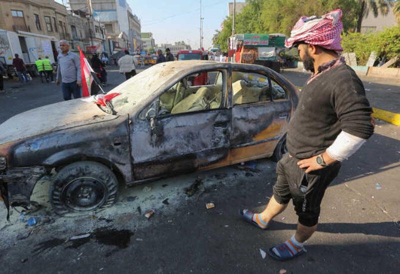Iraq explosion Archive