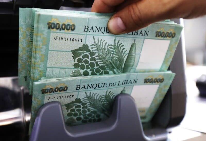 Lebanese pound banknotes