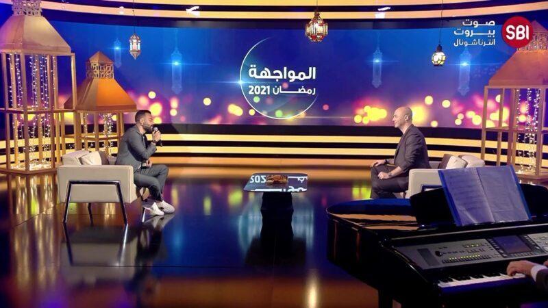 saad-ramadan-Confrontation