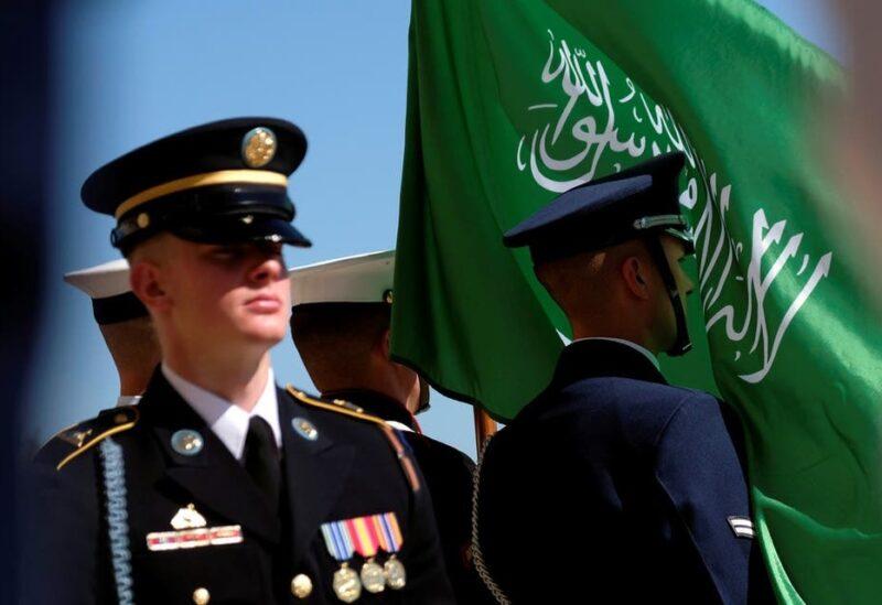us-saudi-arabia