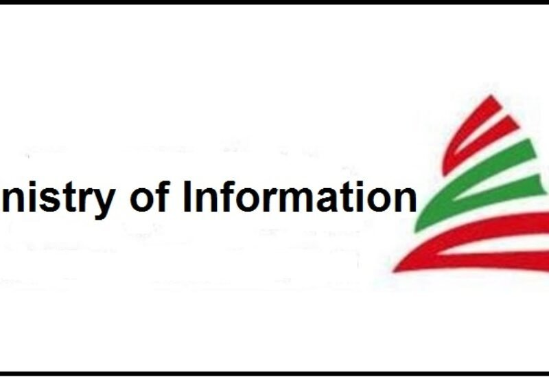 Information Ministry