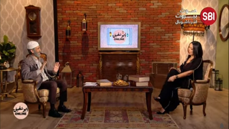 Abou Chafic online episode 24