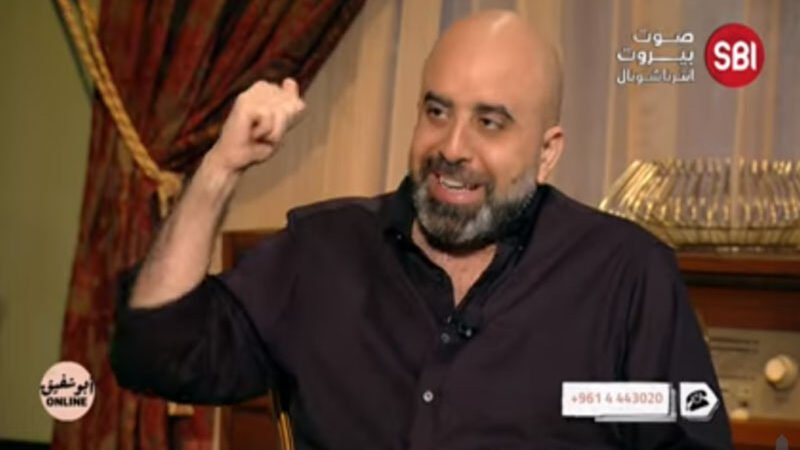 Abou Chafic Online Episode 29