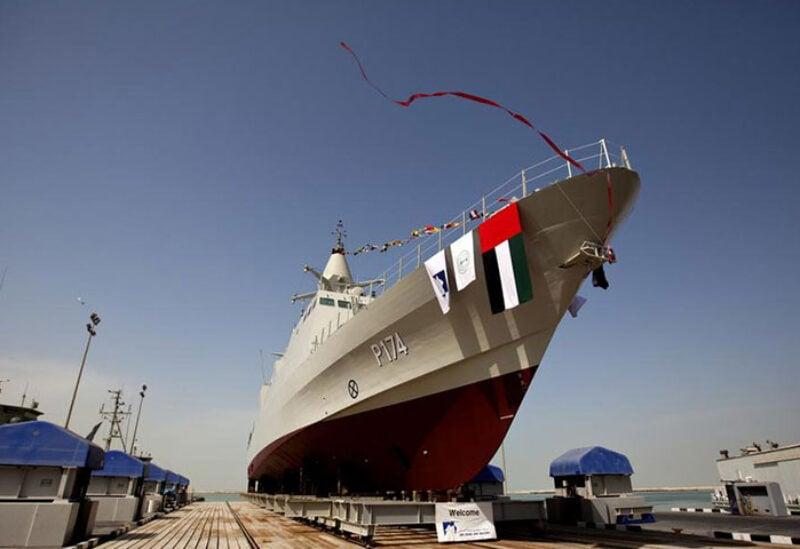 Abu Dhabi Ship Building