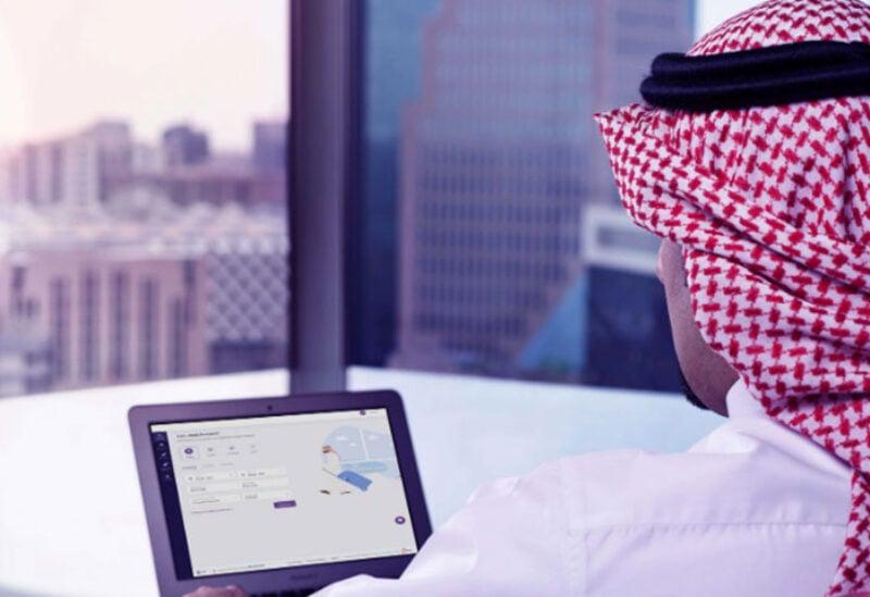 Digital government in Saudi Arabia