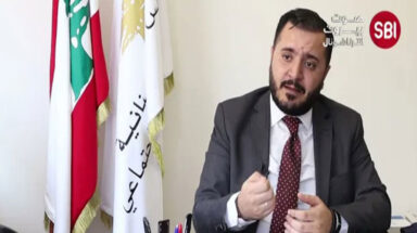 Director General of Economic and Social Council Mohamad Saifeddine