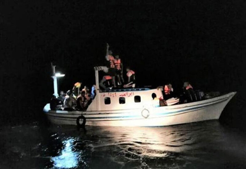 Fishing boat smuggling Syrians
