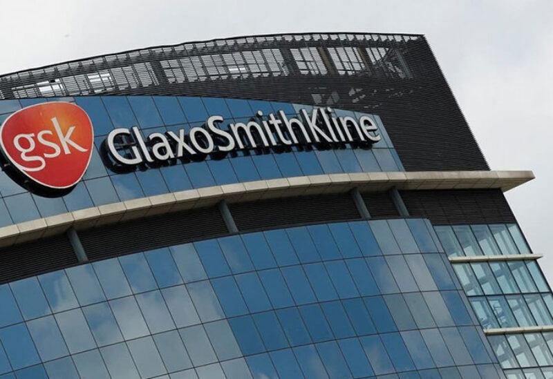 GlaxoSmithKline (GSK) headquarters in Brentford