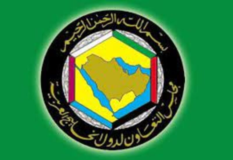 Gulf Cooperation Council logo