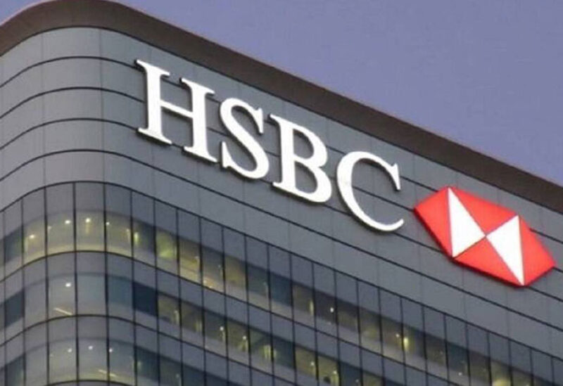 HSBC's move marks it out against rivals such as Goldman Sachs