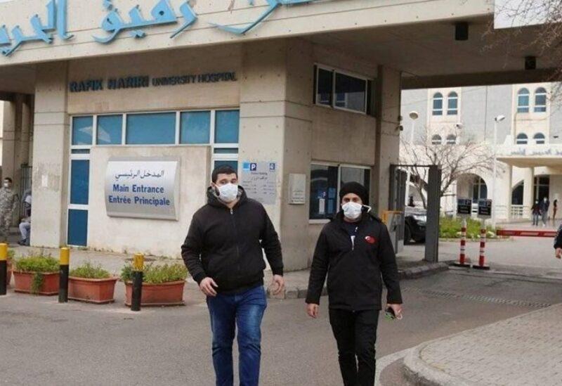Hariri hospital