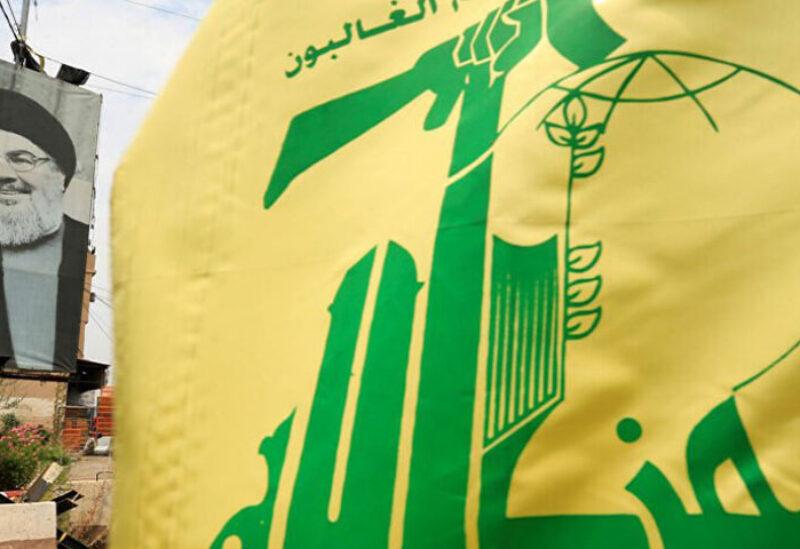 Hezbollah's flag