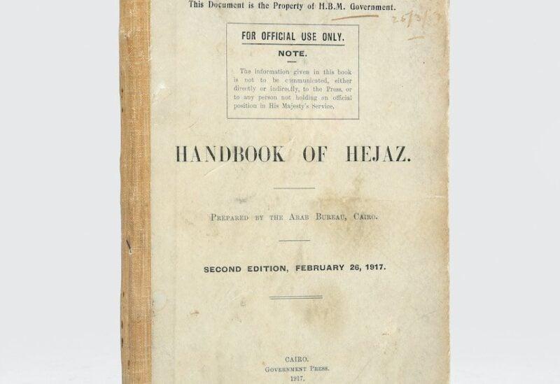 Historic book