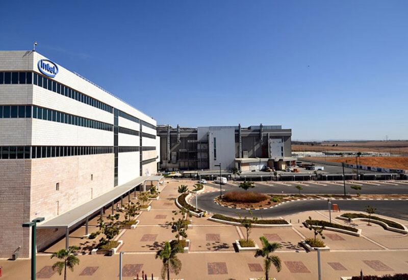 Intel headquarters in Israel